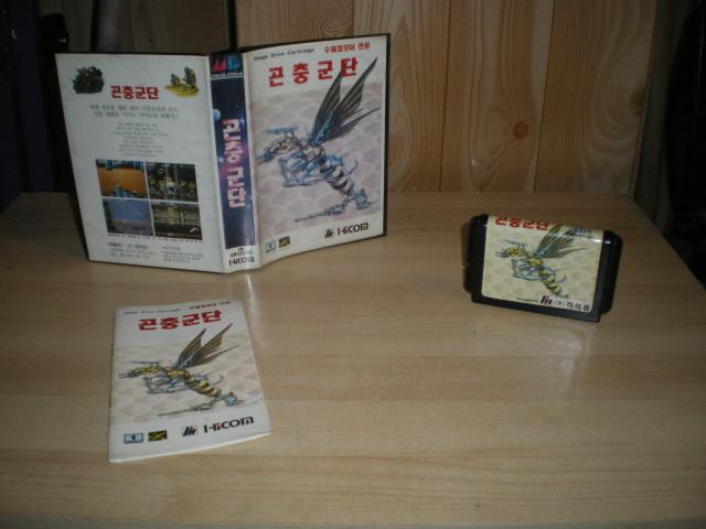Sega c'est plus fort que moi: Deux GRAAL arrivés le même jour... - Page 3 IMGP5912_zps3c429b96