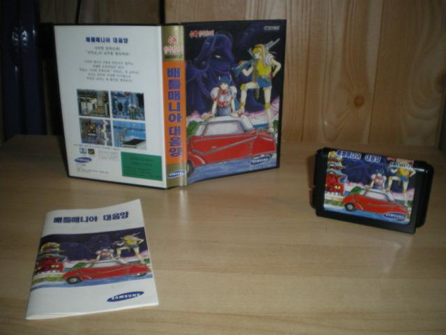 Sega c'est plus fort que moi: Deux GRAAL arrivés le même jour... - Page 3 IMGP5918_zps5d49ca82