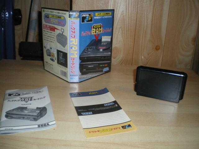 Sega c'est plus fort que moi: Deux GRAAL arrivés le même jour... - Page 3 IMGP5923_zps153324e1