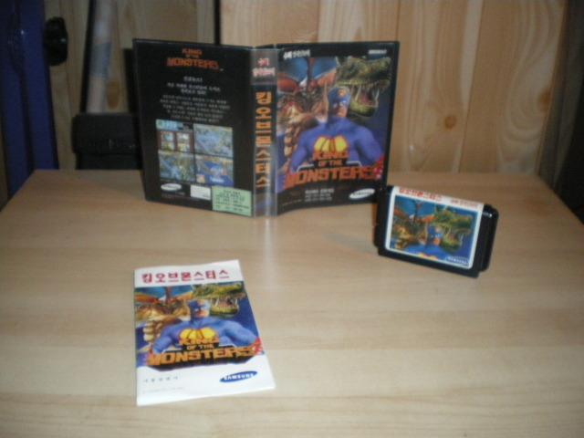 Sega c'est plus fort que moi: Deux GRAAL arrivés le même jour... - Page 3 IMGP5926_zpse4fd7f1d