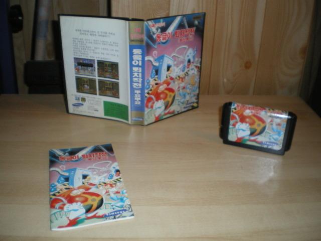 Sega c'est plus fort que moi: Deux GRAAL arrivés le même jour... - Page 3 IMGP5928_zps5d3b93f2