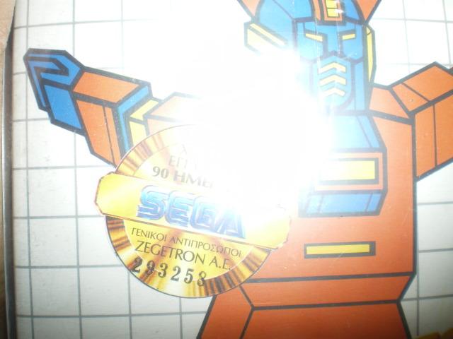 Sega c'est plus fort que moi: Deux GRAAL arrivés le même jour... - Page 3 IMGP5958_zpsaf239c47