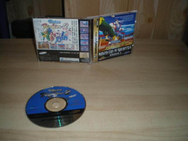 Sega c'est plus fort que moi: Deux GRAAL arrivés le même jour... - Page 3 IMGP5991_zps7f28eaf1