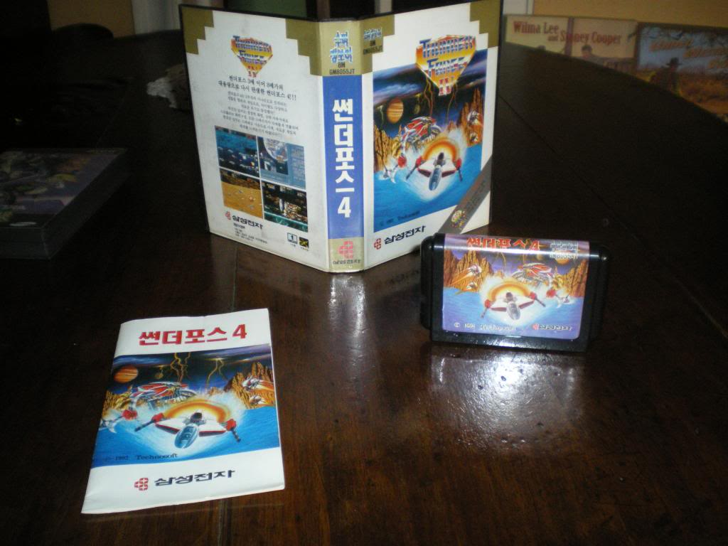 Sega c'est plus fort que moi: Deux GRAAL arrivés le même jour... - Page 5 IMGP6345_zps2d7d1462