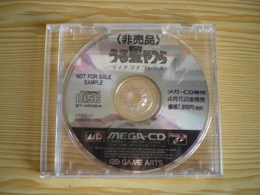 Sega c'est plus fort que moi: Deux GRAAL arrivés le même jour... - Page 5 IMGP6424_zps248008d5