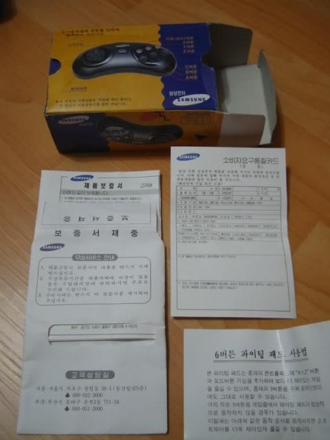 삼성 알라딘 보이 :love: !!! Samsung Aladin Boy la megadrive coréenne. 4d655b8b