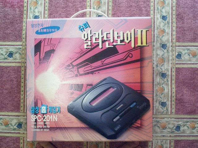 삼성 알라딘 보이 :love: !!! Samsung Aladin Boy la megadrive coréenne. 878bd8bf
