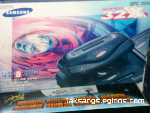 삼성 알라딘 보이 :love: !!! Samsung Aladin Boy la megadrive coréenne. 93cf858c