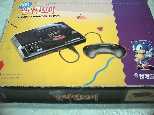 삼성 알라딘 보이 :love: !!! Samsung Aladin Boy la megadrive coréenne. Af7102fb