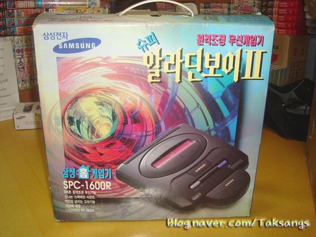 삼성 알라딘 보이 :love: !!! Samsung Aladin Boy la megadrive coréenne. B0016181_4b251e43a5ba1_zps0bb8edbb