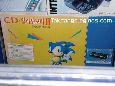 삼성 알라딘 보이 :love: !!! Samsung Aladin Boy la megadrive coréenne. F7d4ca41