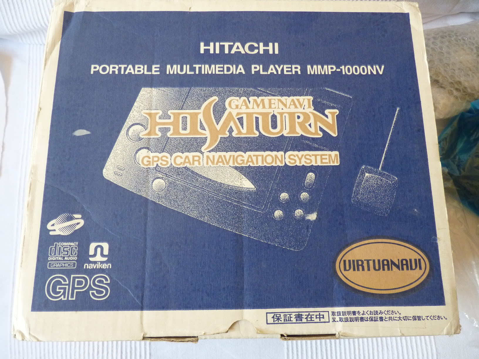 Photos Hitachi Navi Saturn (topic lourd) P1550910_zps276337d2