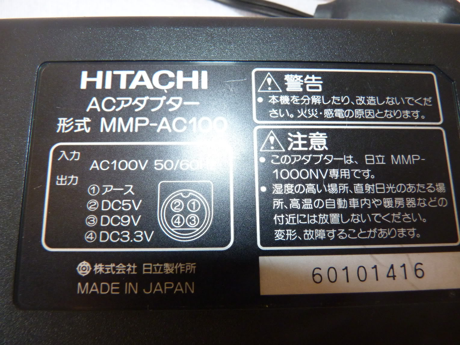 Photos Hitachi Navi Saturn (topic lourd) P1550928_zpsc0e43b33