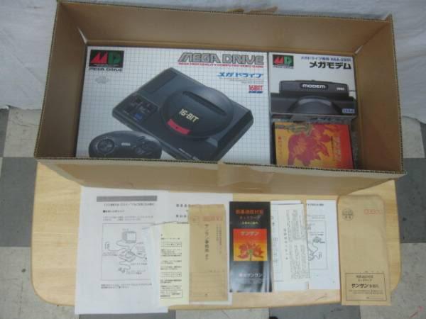 Sega c'est plus fort que moi: Deux GRAAL arrivés le même jour... Koukei49-img600x450-1328528957u1yda979940