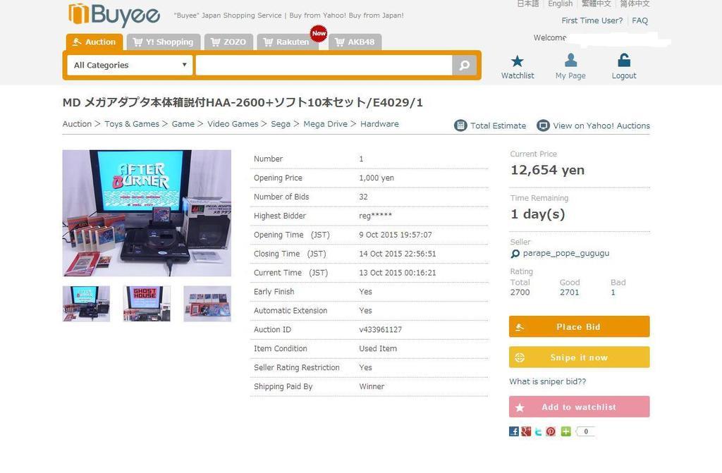 Connaissez vous Buyee.jp ? Snipe%20it%20now_zps01fp2bpl