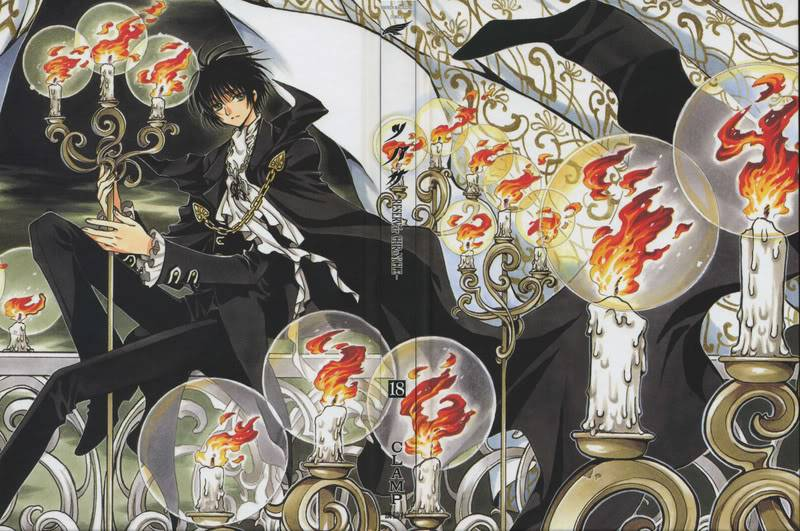 Galerie Tsubasa Reservoir Chronicle 18-Cover-Spread