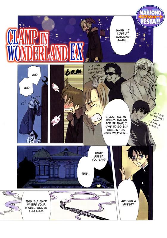 Clamp in Wonderland Ex - Kazayaha et Yûko Clamp-in-wonderland-ex4_01