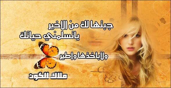 اقتباسات أدبيــــــة   Mal1