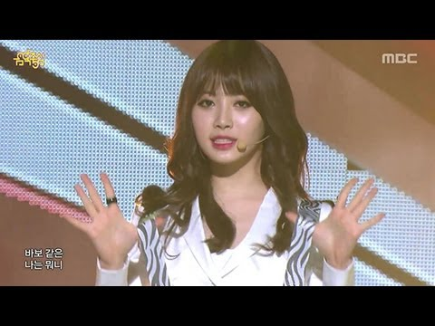 130413 MBC Music Core Hqdefault