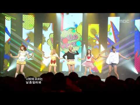 120512 MBC Music Core Hqdefault