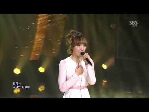 130303 SBS Inkigayo Hqdefault