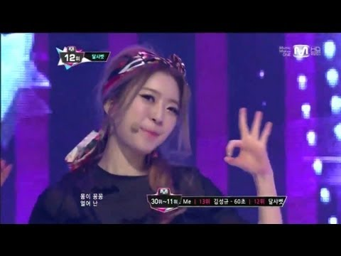 121213 Mnet M!Countdown Hqdefault