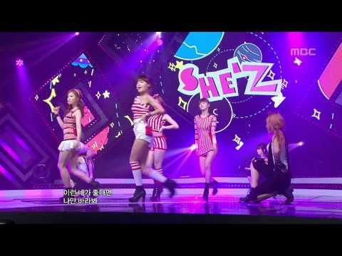 120602 MBC Music Core Hqdefault