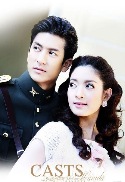 Ванида / Wanida (Таиланд, 2010 г., 16 серий) 6aceeb2f57350ac95a148975b719c3d4