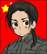 Ficha China Aru Chinacopia
