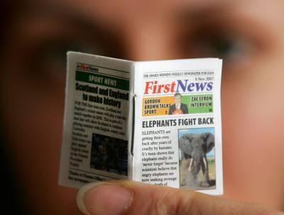 موسوعة صور اصغر حاجات في العالم Firstnews-1