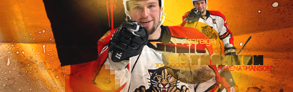 Florida Panthers . Yellownate