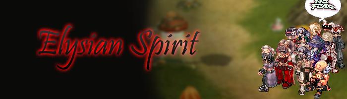 Elysian Spirit