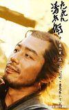 Tasogare Seibei / Сумрачный самурай Th_2-1