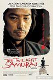 Tasogare Seibei / Сумрачный самурай Th_5-1
