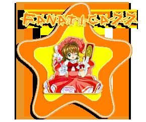 Estrellas Adotadas Estrella-Fanatica77