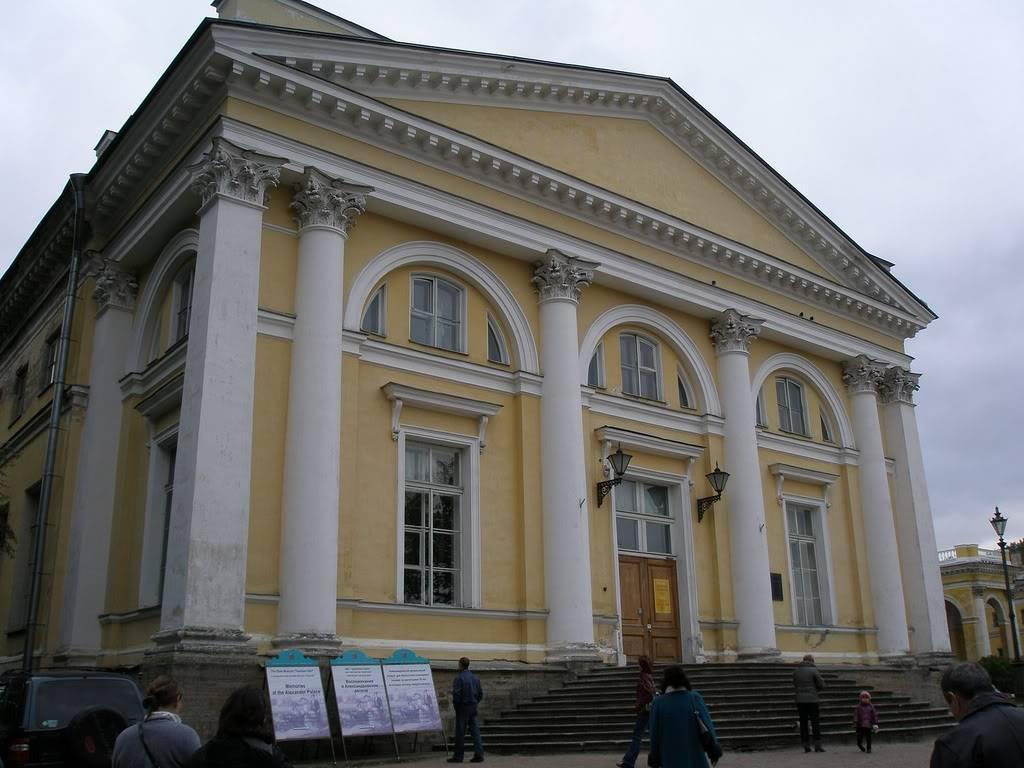 Los palacios de los Romanovs 2904680728_81dd7ea7dd_b