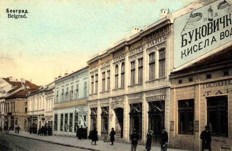 Fotografije starog Beograda - Page 6 Ur-1926