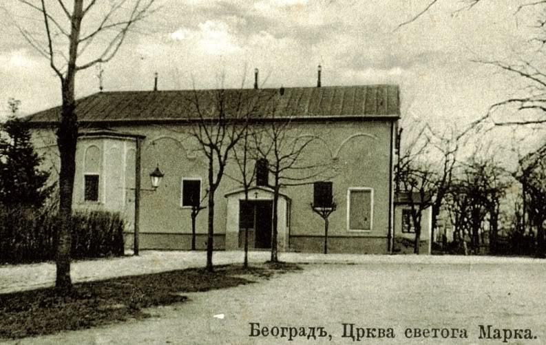 Najstarije Beogradske crkve Marka