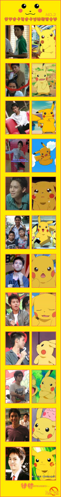 Pchy with Picachu  PVSP021