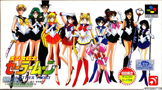 Remember, remember the 2nd of September SailorMoonAnotherStory5