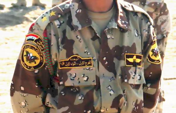 Post Hussein Iraq army insignia 8IA_badging-1
