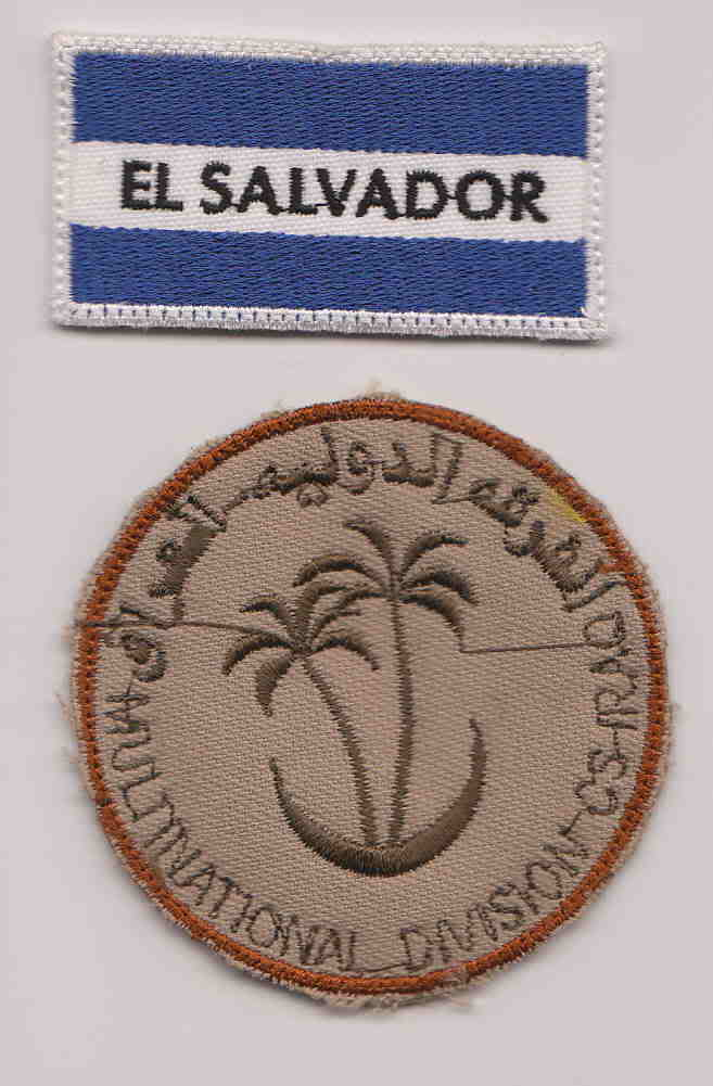 Patches of El Salvador contingent in Iraq Elsal