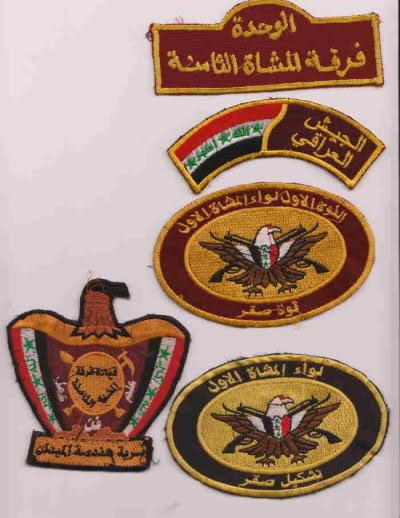 Post Hussein Iraq army insignia Iraq8id