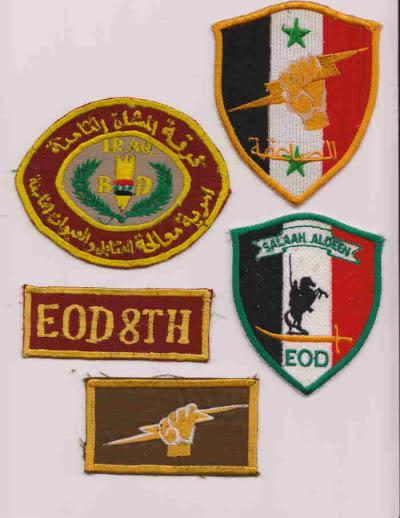 Post Hussein Iraq army insignia Iraq8id3