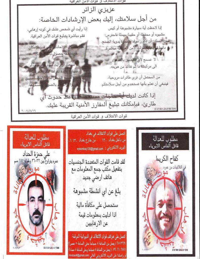 Anyone got OIF posters? Iraqpropa1_zpsqnsnhfhy
