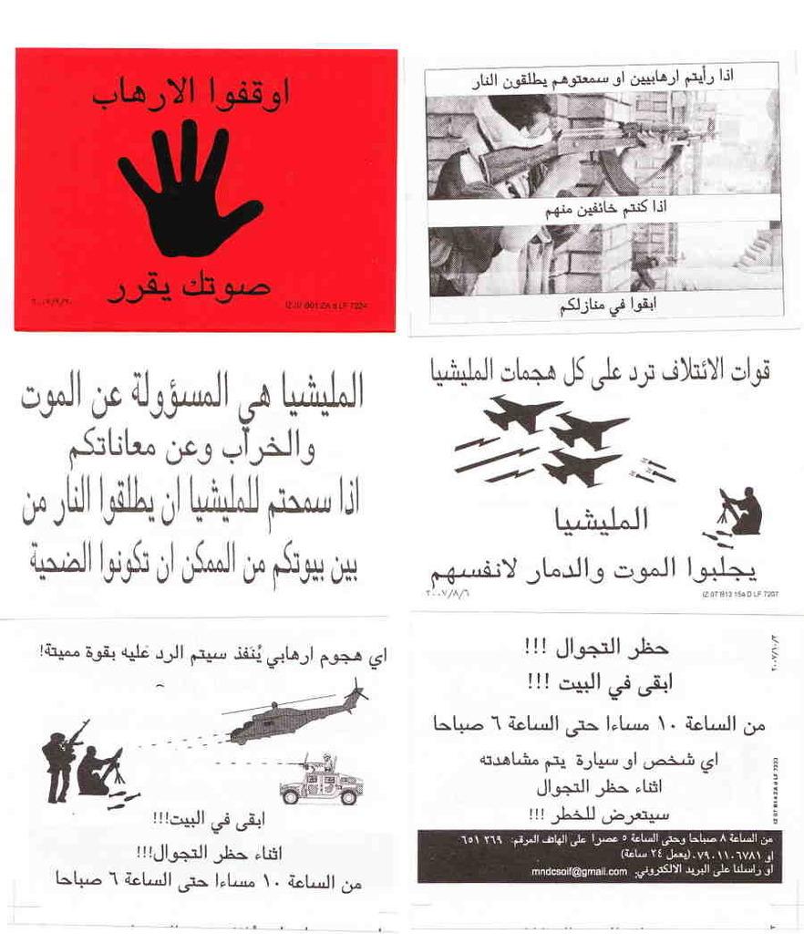 Anyone got OIF posters? Iraqpropa2_zpsdn6nrng4
