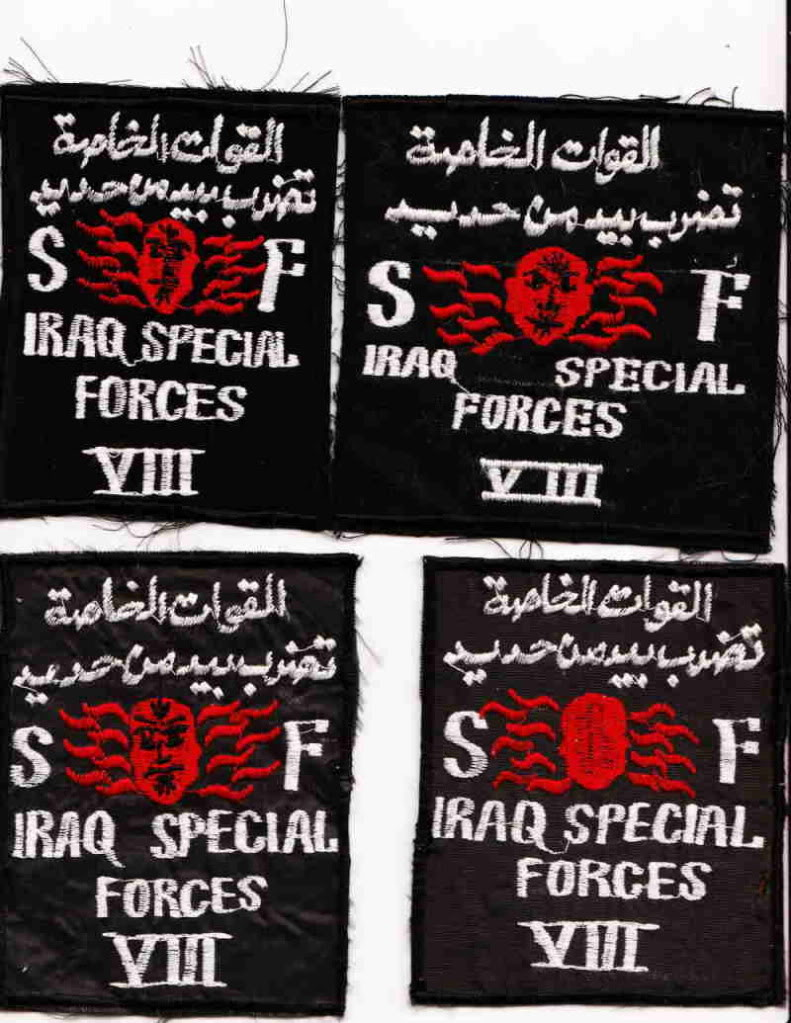 "Iraqi Special Forces ""Grim Reaper"" patches Iraqsfbrian4"