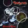 THE EVIL INQUISITION ISSUE 10 Redcovermyspace3ed0