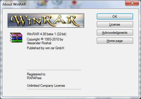 WinRAR.4.00 beta 1 (32bit) Portable BY Soft2050 Winrar400beta1