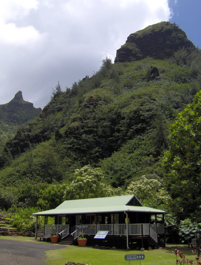 Jurassic Park Franchise Filming Locations!  HPIM0958